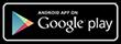 googleplayバナー